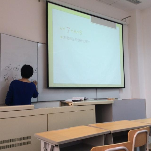 CAPAStudyAbroad_Bejing_Fall2014_from_Jasheah_Howard_-_Chinese_Language_Class
