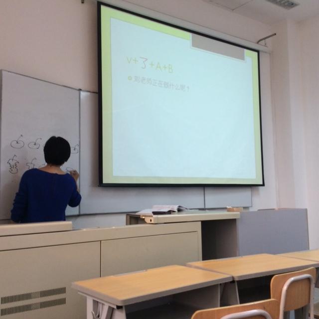 CAPAStudyAbroad_Bejing_Fall2014_from_Jasheah_Howard_-_Chinese_Language_Class