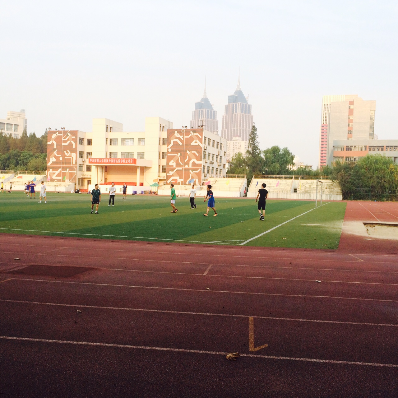 CAPAStudyAbroad_Shanghai_Spring2015_SportsfieldatECNU