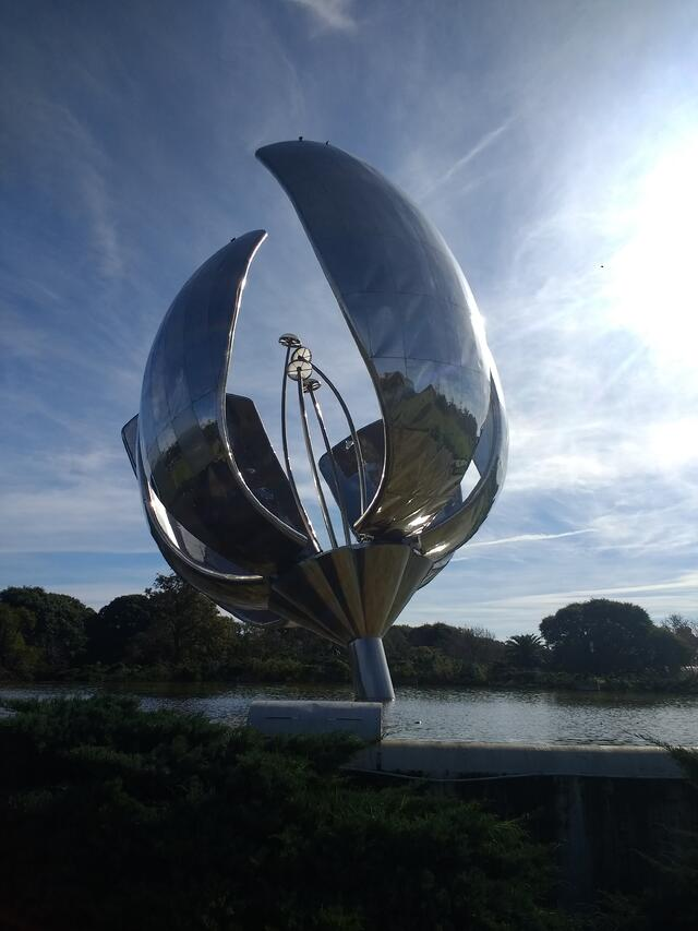 Giant Metal Flower