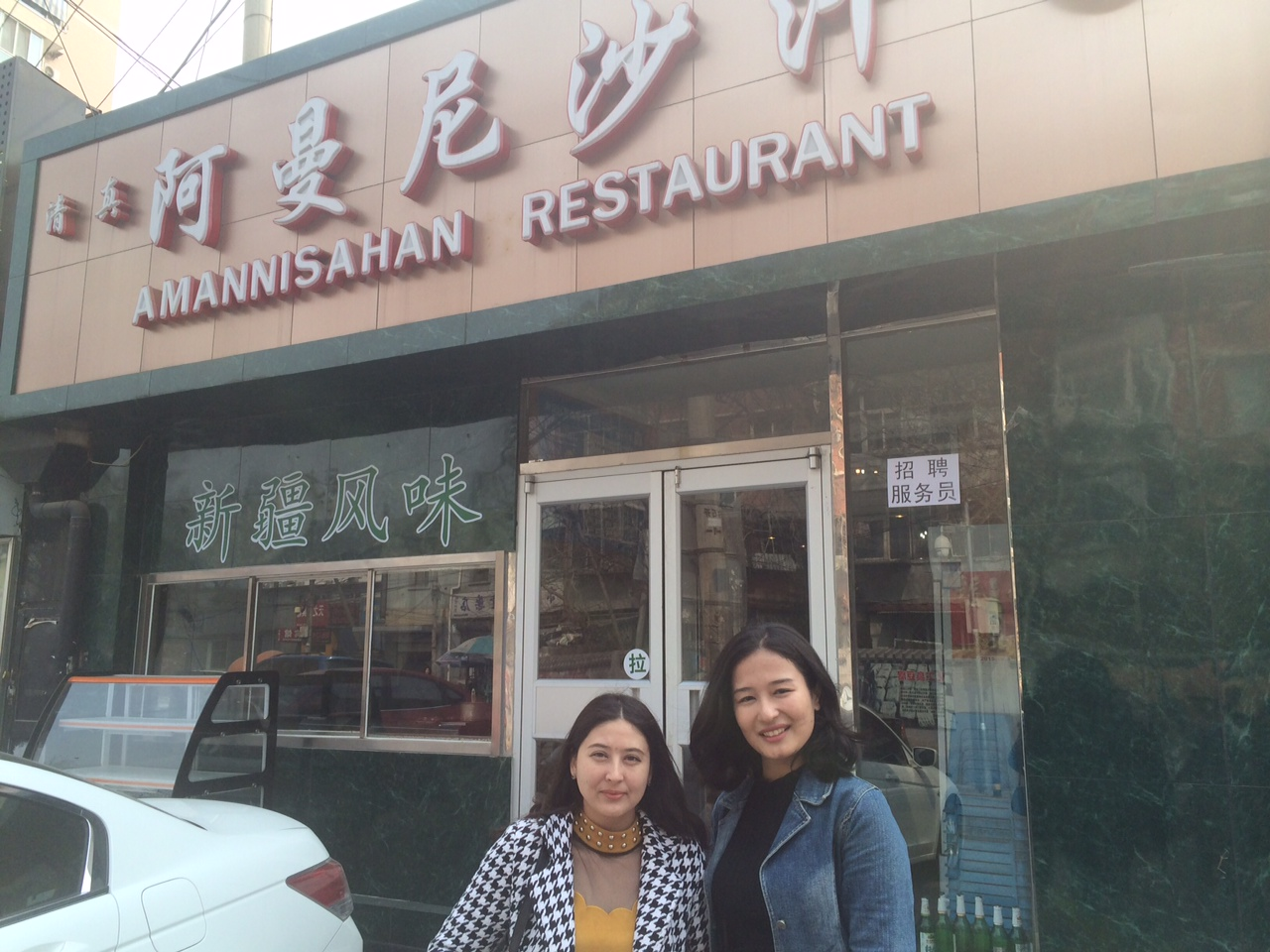 CAPAStudyAbroad_Colins_Ethnic_Diversity_in_China_Interview1