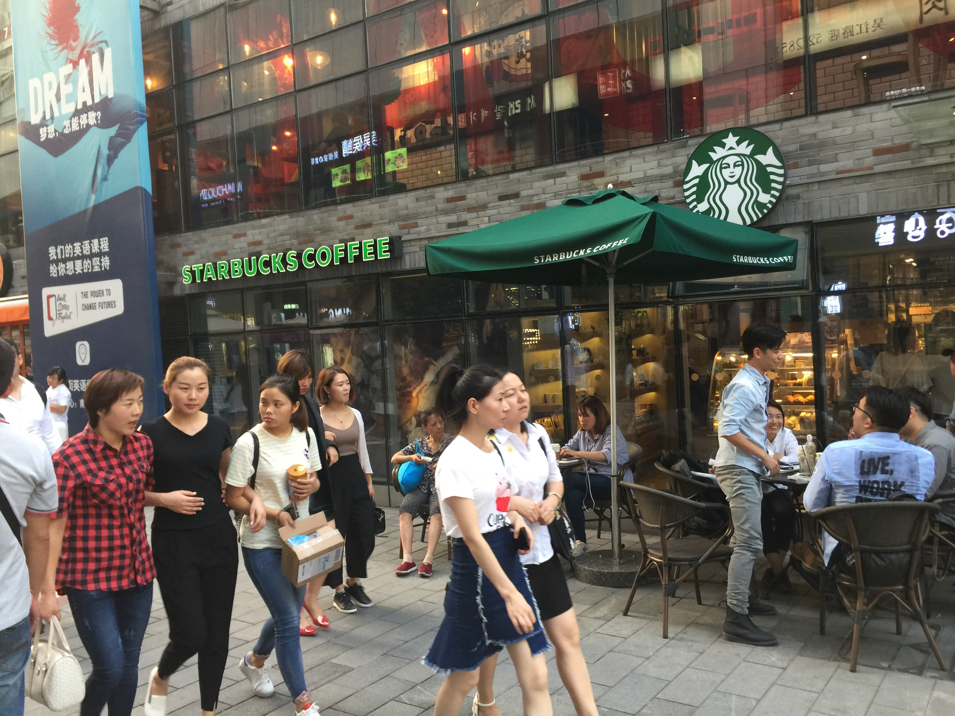 CAPAStudyAbroad_Fall2017_Shanghai_From Colin Speakman - Shanghai Starbucks Outlet