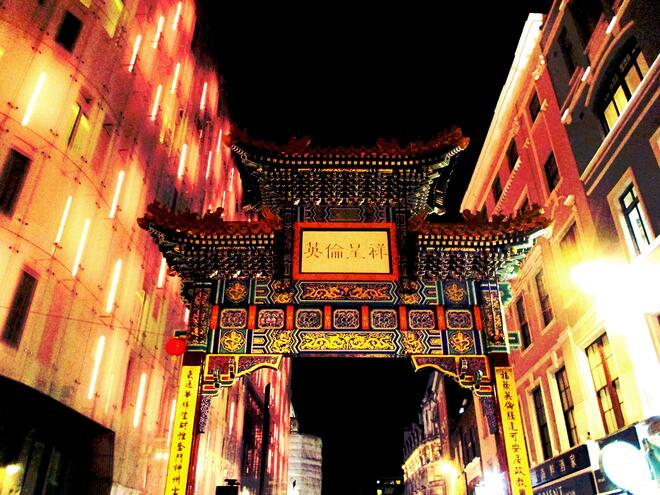 CAPAStudyAbroad_London_Spring2016_From_Rikki_Li_-_Chinatown2.jpg
