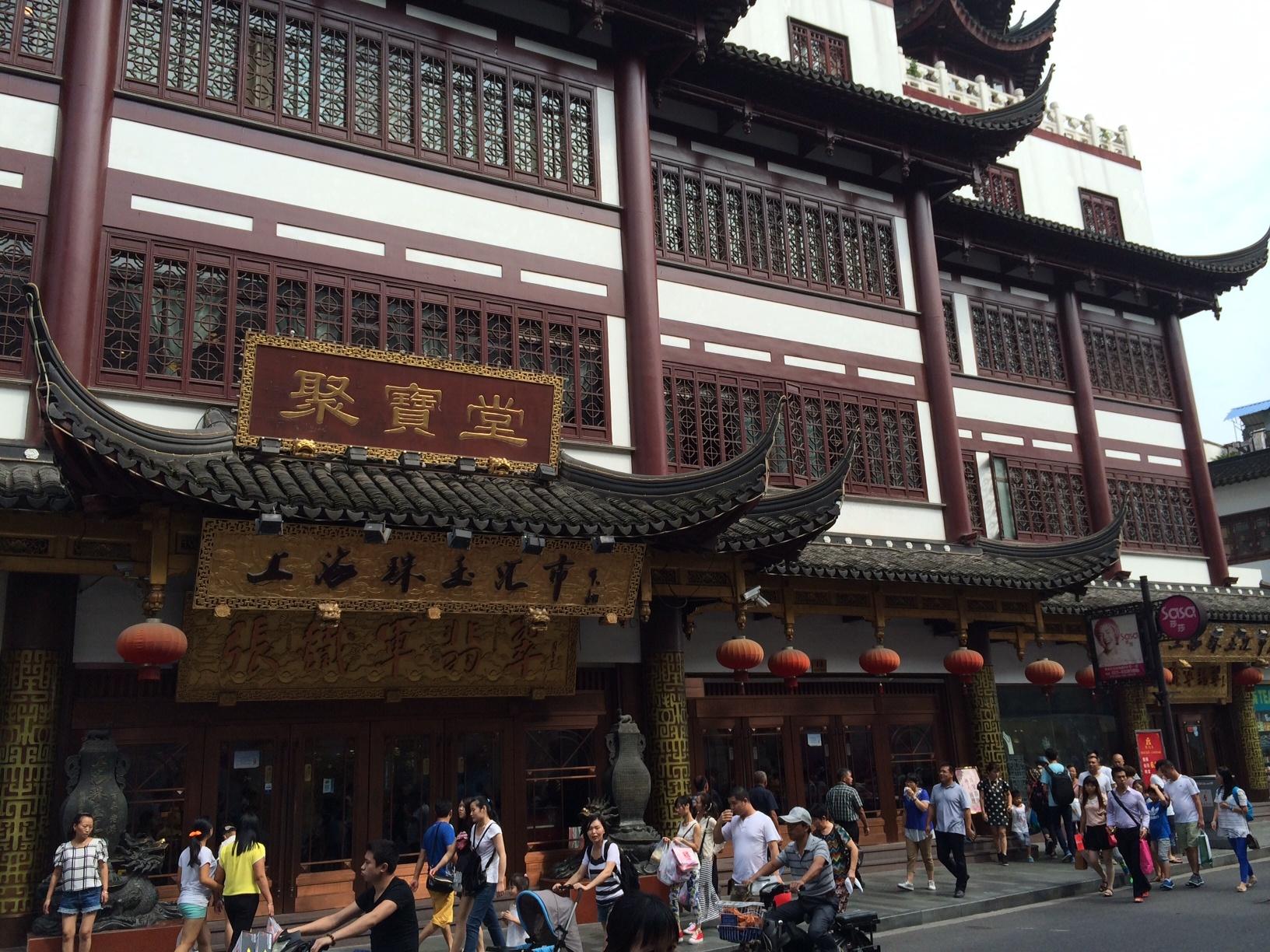 CAPAStudyAbroad_ShanghaiWalksPost_-_Historic_Yu_Garden_Shopping_Area_Old_City