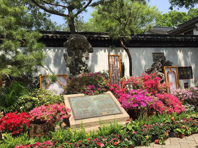 CAPAStudyAbroad_Shanghai_Spring2016_From_Colin_Speakman_-_Suzhou_Trip7.jpg