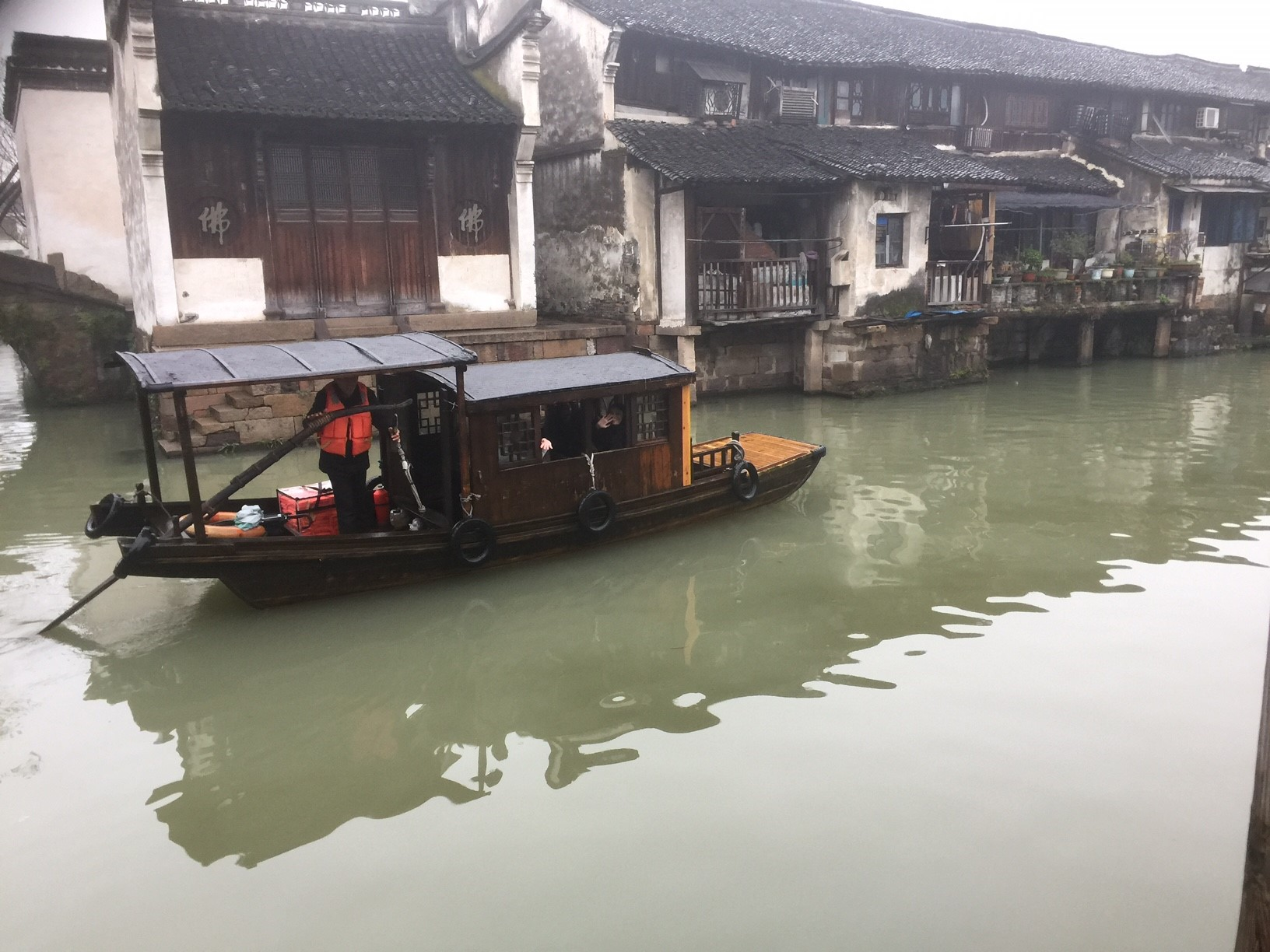 CAPAStudyAbroad_Shanghai_Spring2017_From Colin Speakman - globalization post1.jpg