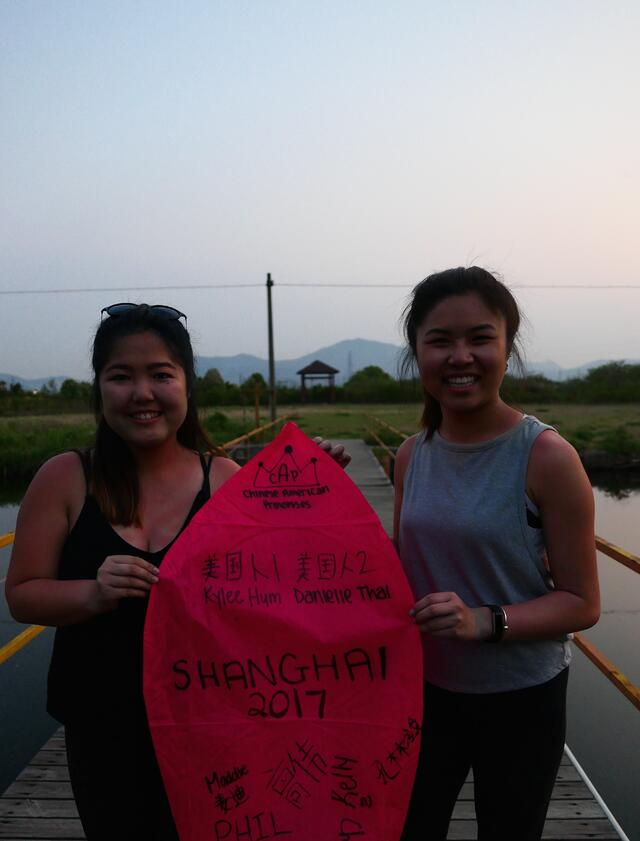 CAPAStudyAbroad_Shanghai_Summer2017_From Danielle Thai Final 3.jpg