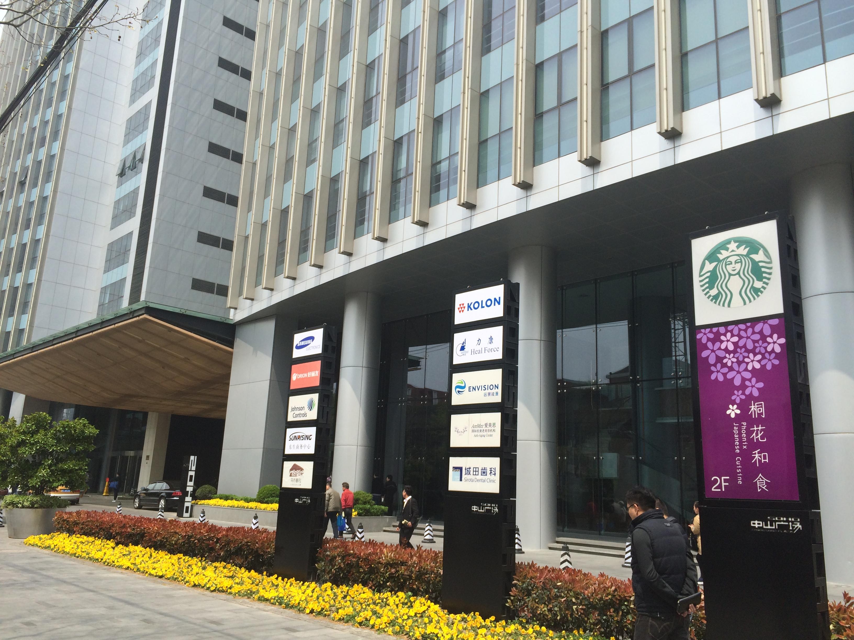 CAPAStudyAbroad_Shanghai_Vandergeeten_-_Interview_with_marketing_director_Jasmine_Zhu3