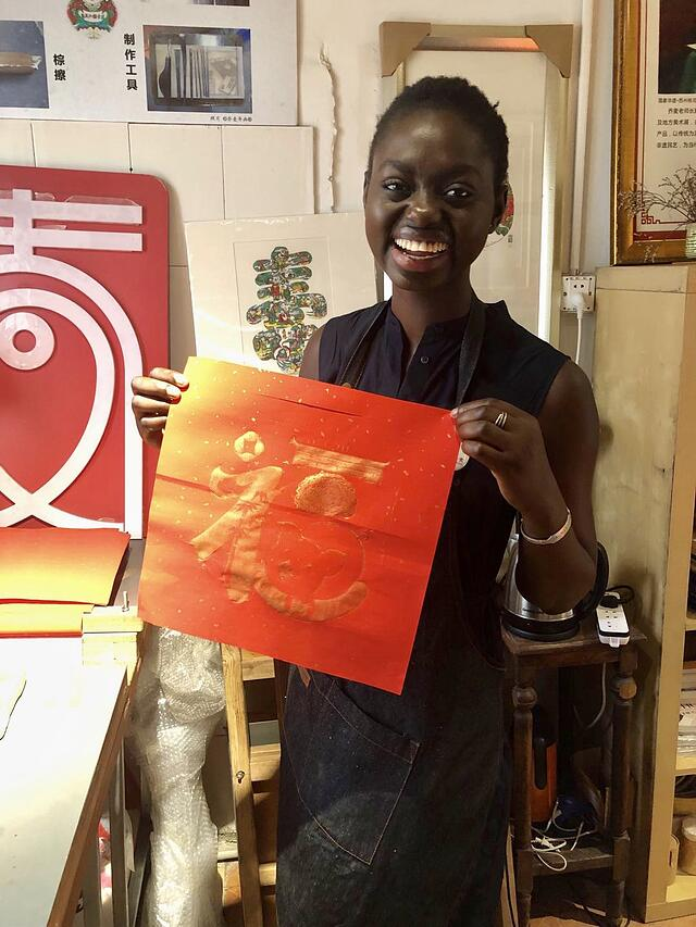 A woodblock print made by me at the Studio of Atelier QaoiMai made by me