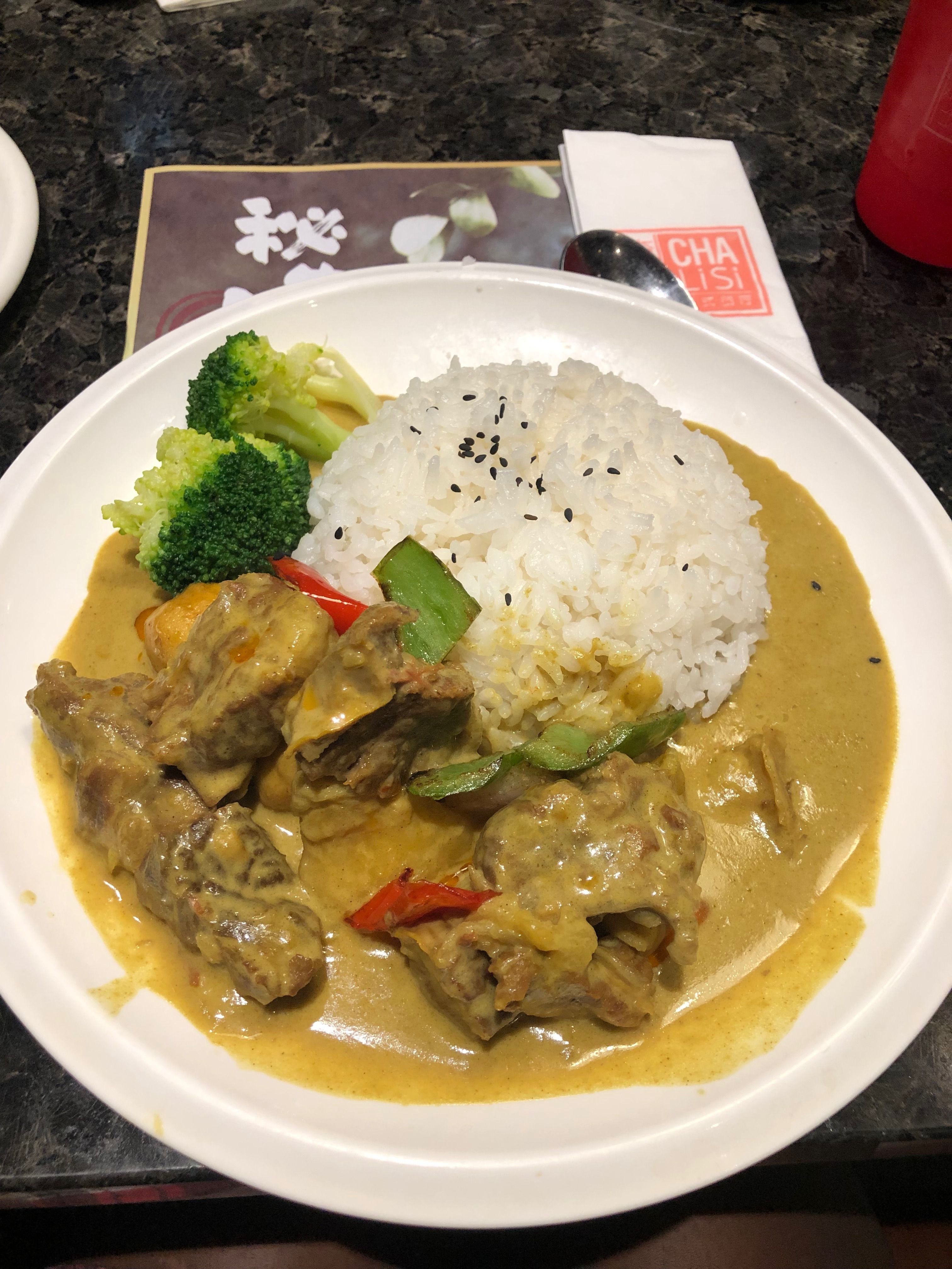 Beef curry with white rice