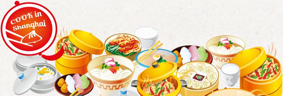 Cook_In_Shanghai.png