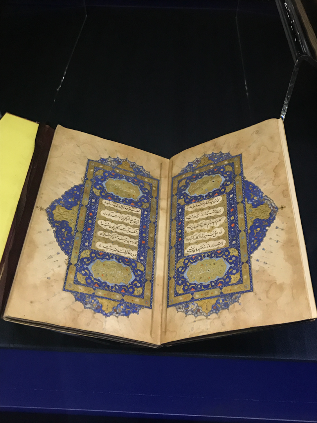 Illuminated manuscripts from the Middle East shared with Florence