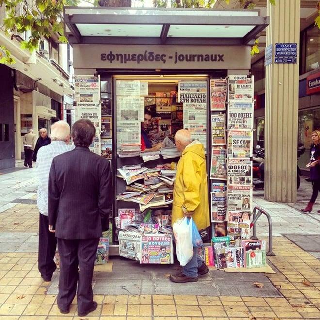 Photo_-_Athens_by_Stephanie_Sadler_Little_Observationist5