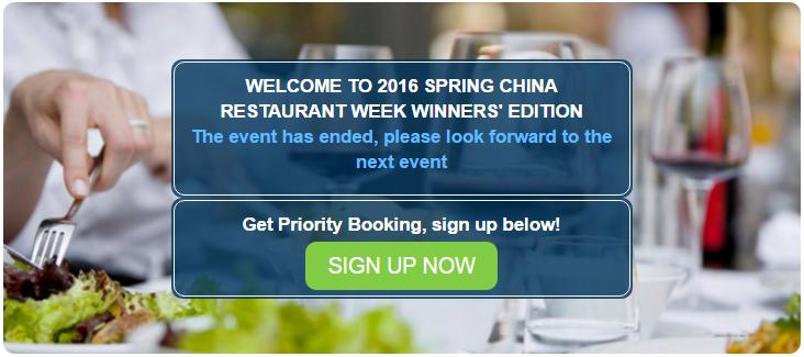 Restaurant_Week.png