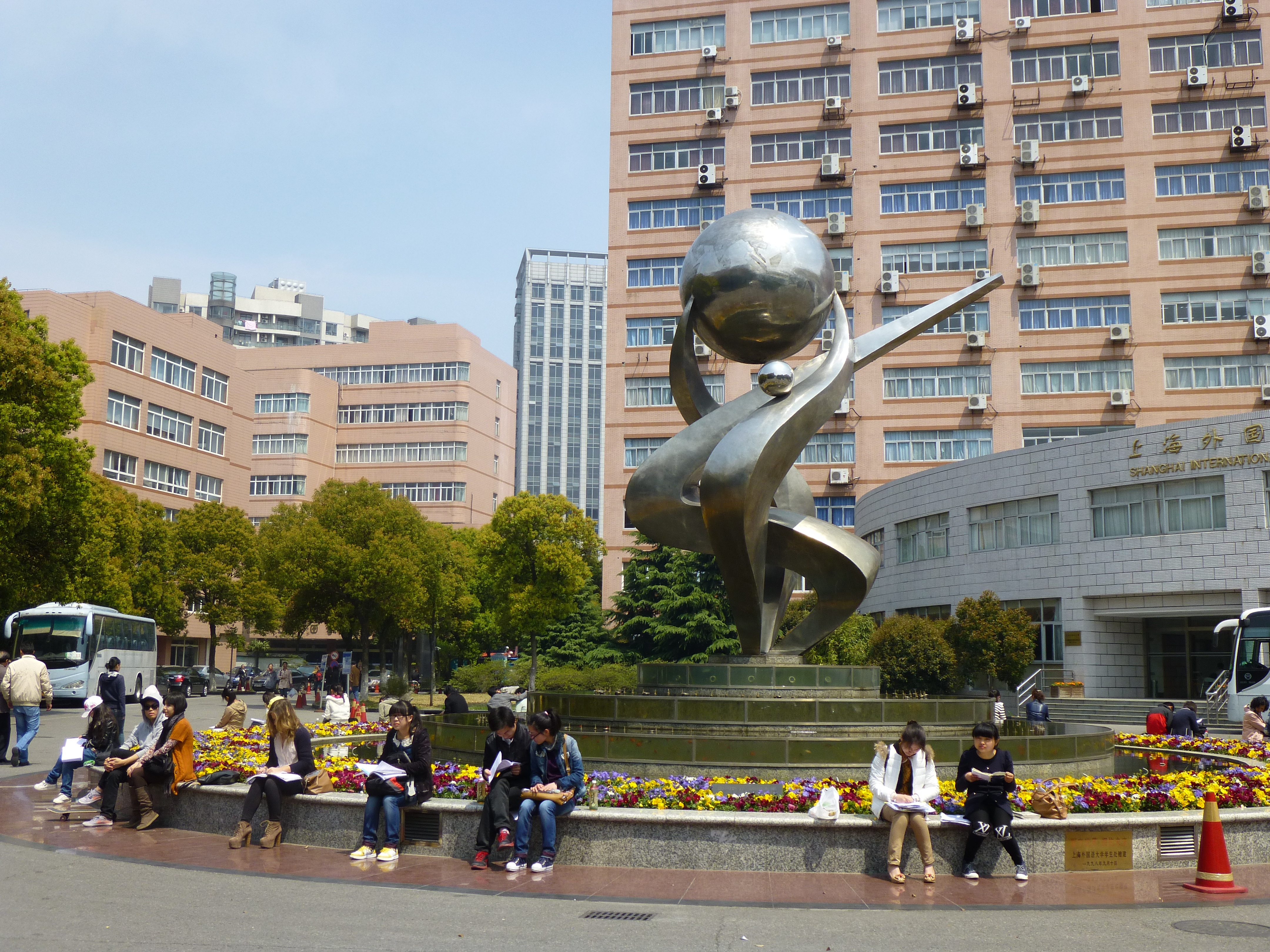 SISU_campus_4.jpg