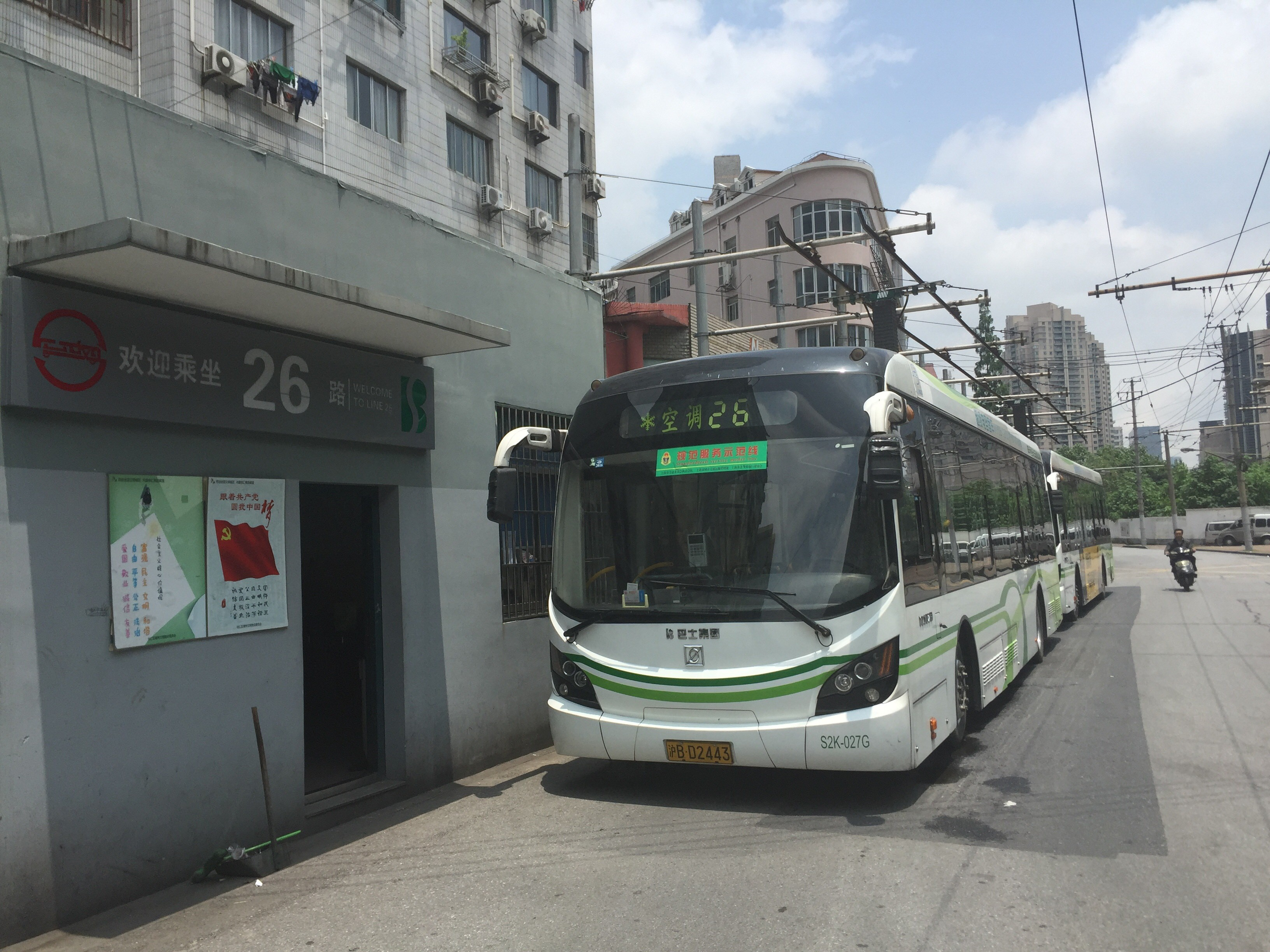 New Route 26 Bus