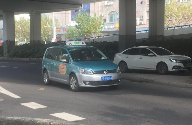 New Shanghai Taxis