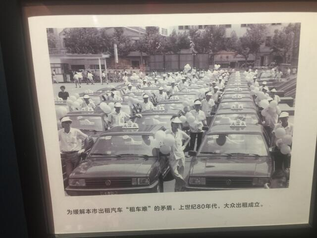 Old Shanghai Taxis