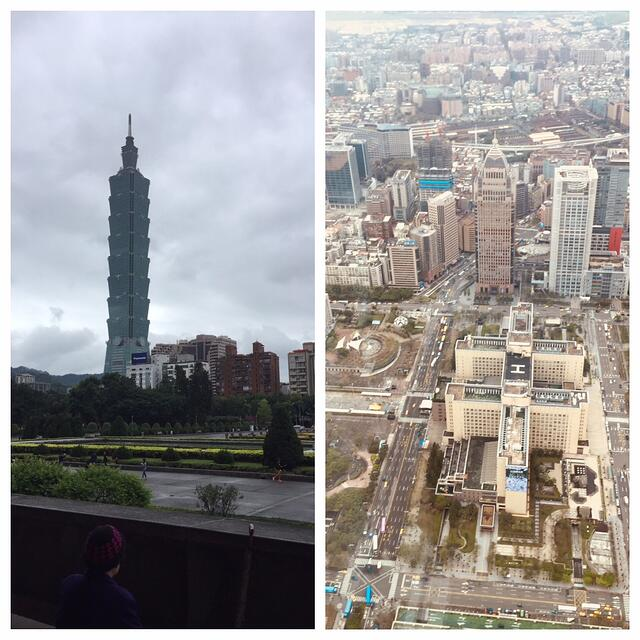 Taipei 101 and View from the Top