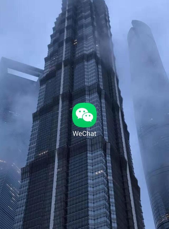 The Jinmao Tower on WeChat