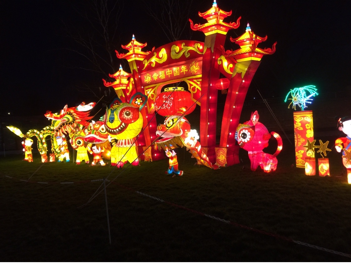 CAPAStudyAbroad_Shanghai_Spring2018_From Colin Speakman - 2016 Chinese New Year Display in Chiswick House, London.jpg