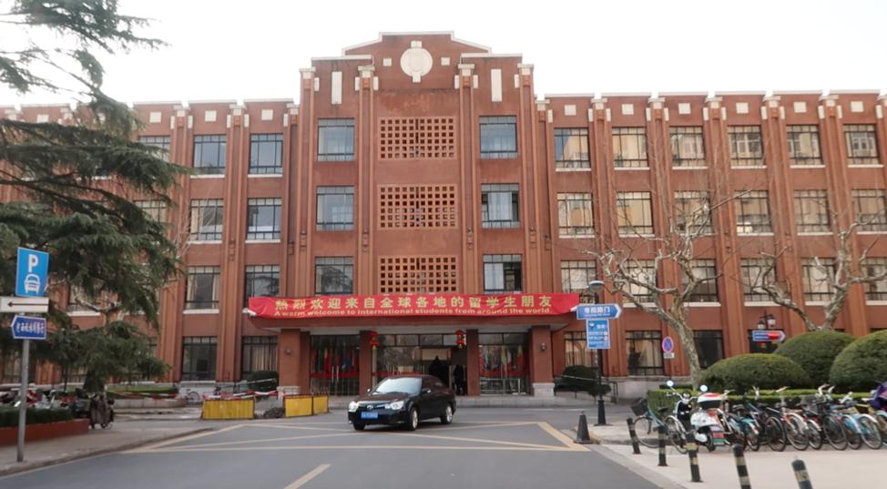 CAPAStudyAbroad_Shanghai_Spring2018_From Jolena Hou - ECNU in the Day