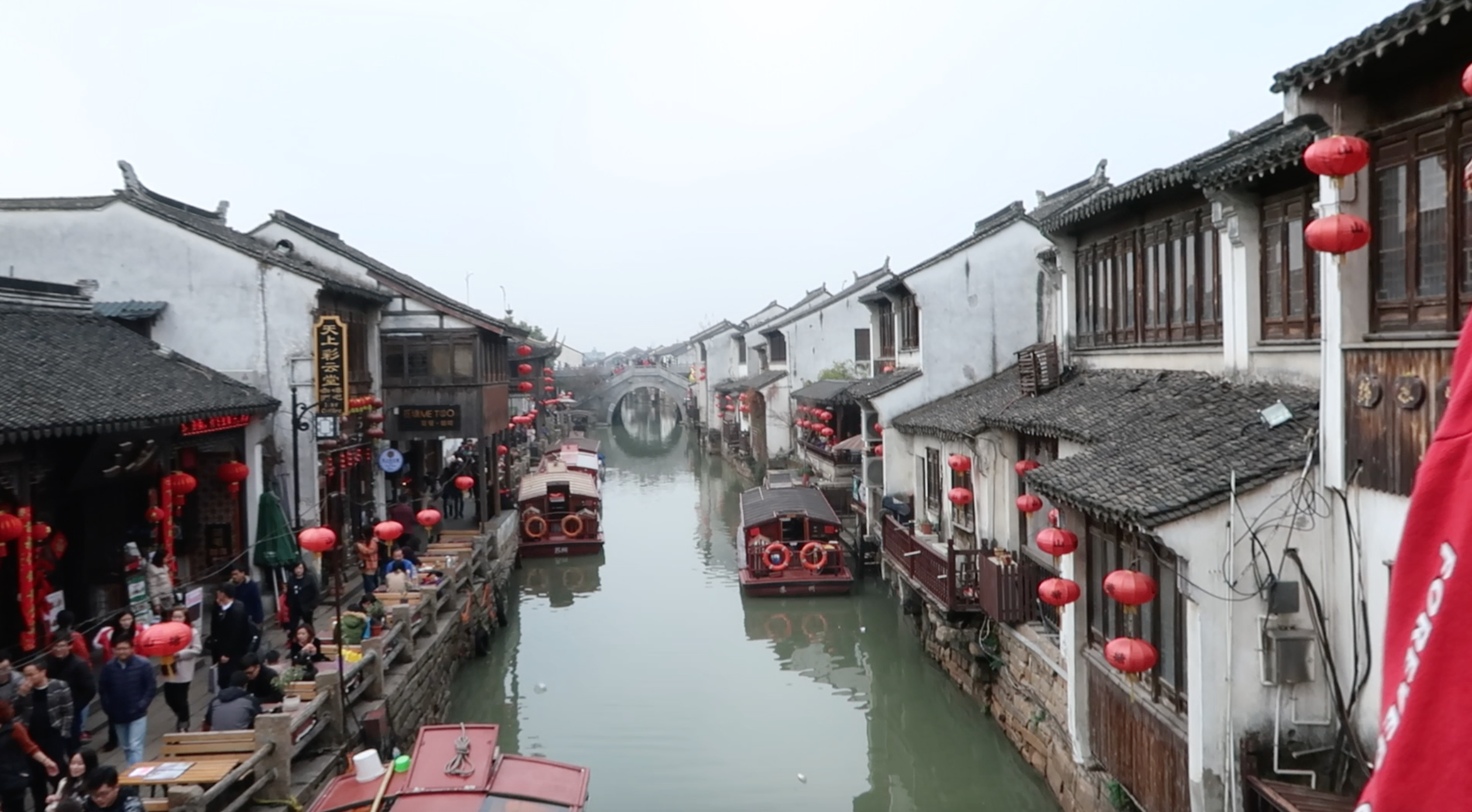 CAPAStudyAbroad_Shanghai_Spring2018_From Jolena Hou - Suzhou Town.png
