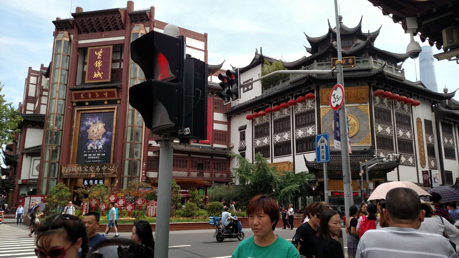 CAPAStudyAbroad_Shanghai_Summer2018_From Trisha Sanchez - Streets of Shanghai