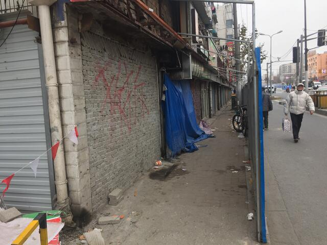 CAPAStudyAbroad_Spring2018_Shanghai_From Colin Speakman - Blocked-up Shanghai Migrants' Stores.png
