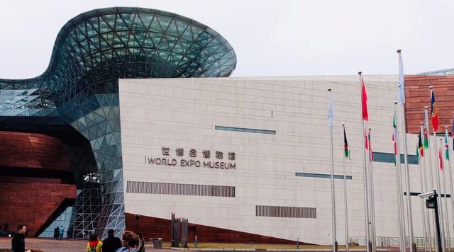 World Expo Museum