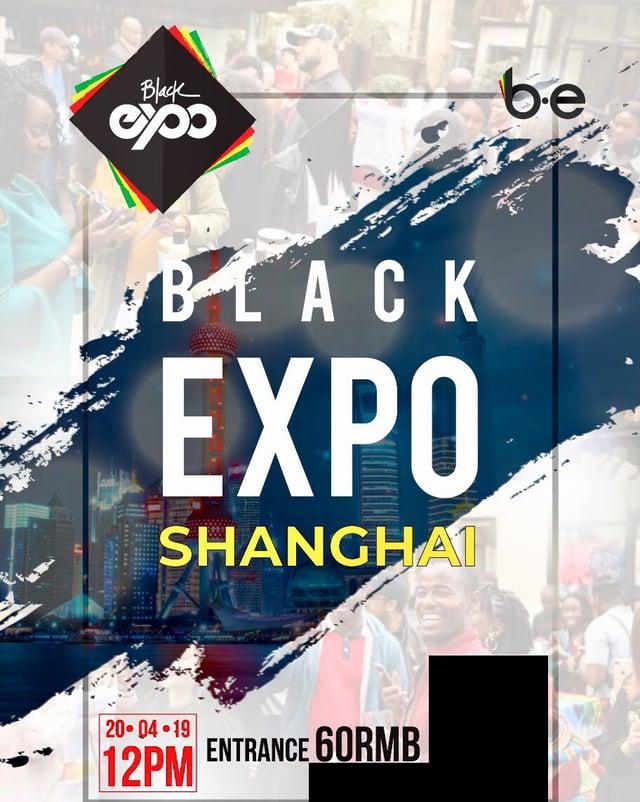 Black Expo