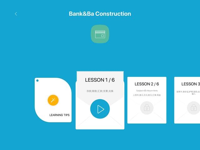 Bank Lesson