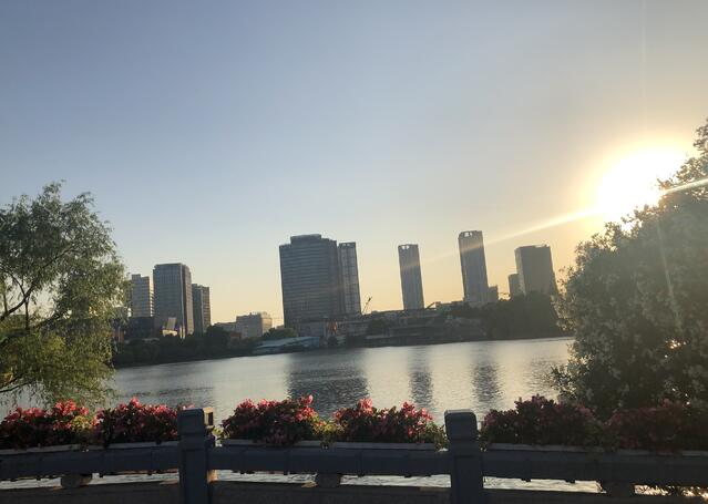 Sunset view from Changfeng Park
