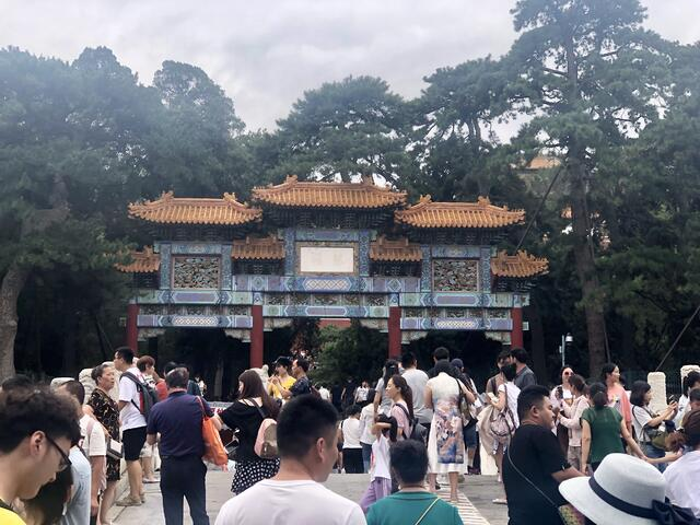 The entrance of the Summer Palace