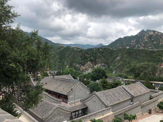 A view from the Great Wall