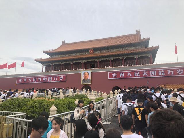 The Entrance of the Forbidden City with a photo of Chairman Mao