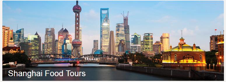Shanghai_Food_Tours.png