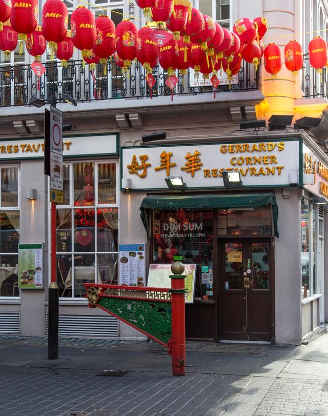 Gerrard's Corner in London Chinatown