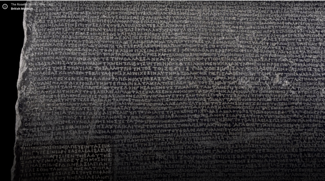 The Rosetta Stone at The British Museum.