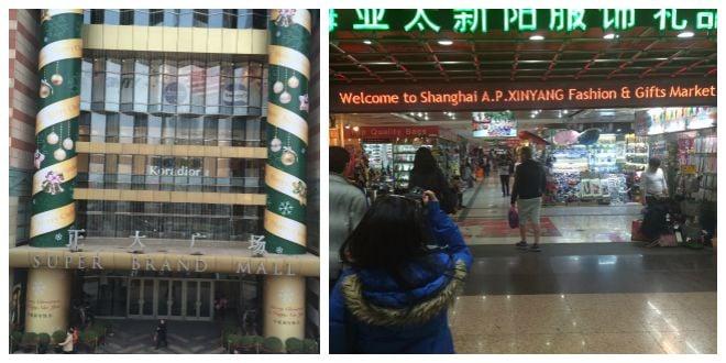 CAPAStudyAbroad_ShanghaiWalksPost_Century_Avenue_Collage