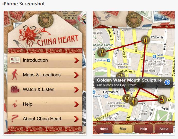 china_heart